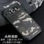 (385-112)เคสมือถือซัมซุง Case Samsung Galaxy J7(2016) เคสนิ่ม+เกราะพลาสติก กันกระแทกลายพรางทหาร thumbnail 7