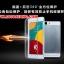 (395-025)เคสมือถือวีโว Vivo X5Max เคสนิ่มใสสไตล์ฝาพับรุ่นพิเศษกันกระแทกกันรอยขีดข่วน thumbnail 1