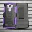 (002-169)เคสมือถือ LG G4 เคสนิ่ม+พื้นหลังประกบแบบพลาสติก+มีขาตั้ง+ที่เหน็บเอวสไตล์กันกระแทก thumbnail 6