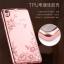 (436-090)เคสมือถือ Case OPPO F1 Plus (R9) เคสนิ่มใสขอบชุบแววลายดอกไม้น่ารักๆ thumbnail 5
