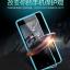 (003-010)เคสมือถือ Case Huawei Honor 4C/ALek 3G Plus (G Play Mini) เคสนิ่มขอบสี+ฝาหน้าเคสกระจกนิรภัยกันรอยกันกระแทก thumbnail 1