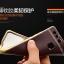 (509-015)เคสมือถือ Case Huawei P9 เคสนิ่มขอบแววพื้นหลังลายหนังสวยๆ ยอดฮิต thumbnail 3