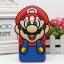 (006-034)เคสมือถือซัมซุง Case Samsung Galaxy J7(2016) เคสนิ่มการ์ตูน 3D น่ารักๆ ยอดฮิต thumbnail 17