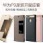(390-024)เคสมือถือ Case Huawei P9 เคสฝาพับสไตล์โชว์หน้าจอสมาร์ท clamshell thumbnail 1