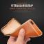(509-027)เคสมือถือวีโว Vivo X7Plus เคสนิ่มขอบแววพื้นหลังลายหนังสวยๆ ยอดฮิต thumbnail 2