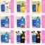 (462-037)เคสมือถือโซนี่ Case Sony Xperia Z3 เคสนิ่มตัวการ์ตูนน่ารักๆสไตล์ 3D thumbnail 3