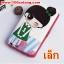 (พร้อมส่ง)เคสมือถือแบบกระเป๋าลายการ์ตูนน่ารักๆ เหมาะกับโทรศัพท์ที่มีขนาดไม่ใหญ่กว่า iPhone 5/5s thumbnail 20