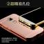 (417-001)เคสมือถือ Case Huawei G7 Plus เคสกรอบโลหะพื้นหลังอะคริลิคเคลือบเงาทอง 24K thumbnail 3