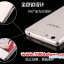 (370-011)เคสมือถือ Case OPPO R1 เคสนิ่มโปร่งใสแบบบางคลุมรอบตัวเครื่อง thumbnail 5