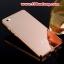 (025-155)เคสมือถือ Case Huawei P8 Lite เคสกรอบโลหะพื้นหลังอะคริลิคเคลือบเงาทองคำ 24K thumbnail 6