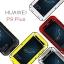 (481-002)เคสมือถือ Case Huawei P9 Plus เคสกันกระแทก Love Mei Powerful thumbnail 2