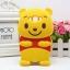 (006-034)เคสมือถือซัมซุง Case Samsung Galaxy J7(2016) เคสนิ่มการ์ตูน 3D น่ารักๆ ยอดฮิต thumbnail 16