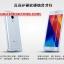 (395-038)เคสมือถือเม่ยจู Case Meizu MX5 เคสนิ่มใสสไตล์ฝาพับรุ่นพิเศษกันกระแทกกันรอยขีดข่วน thumbnail 2