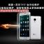 (395-040)เคสมือถือเม่ยจู Case Meizu MX4 เคสนิ่มใสสไตล์ฝาพับรุ่นพิเศษกันกระแทกกันรอยขีดข่วน thumbnail 1