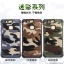 (385-113)เคสมือถือ Case Huawei P9 เคสนิ่ม+เกราะพลาสติก กันกระแทกลายพรางทหาร thumbnail 1