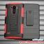 (002-059)เคสมือถือ Case LG G4 Stylus เคสรุ่นกันกระแทกขอบสีเหน็บเอว thumbnail 5