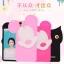 (013-013)เคสมือถือ Case OPPO R7s เคสนิ่มตัวการ์ตูน 3D CoCo thumbnail 1