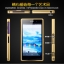 (025-124)เคสมือถือโซนี่ Case Sony Xperia Z5 Premium/Z5Plus เคสกรอบโลหะพื้นหลังอะคริลิคแวววับคล้ายกระจกสวยหรู thumbnail 4