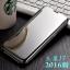 (390-038)เคสมือถือซัมซุง Case Samsung Galaxy J7(2016) เคสพลาสติกกึ่งใสคล้ายกระจก TRAVEL SHARK Clear View thumbnail 2