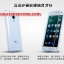 (395-040)เคสมือถือเม่ยจู Case Meizu MX4 เคสนิ่มใสสไตล์ฝาพับรุ่นพิเศษกันกระแทกกันรอยขีดข่วน thumbnail 2