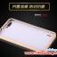 (027-284)เคสมือถือ Case Huawei Honor 6 Plus เคสโลหะขอบทูโทนฝาหลังอะคริลิคผิวมันวาว thumbnail 6