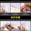 (417-001)เคสมือถือ Case Huawei G7 Plus เคสกรอบโลหะพื้นหลังอะคริลิคเคลือบเงาทอง 24K thumbnail 4
