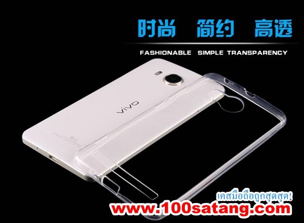 (370-018)เคสมือถือวีโว Vivo Xshot เคสนิ่มโปร่งใสแบบบางคลุมรอบตัวเครื่อง