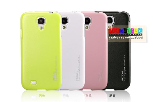 (พร้อมส่ง)เคสมือถือซัมซุงกาแล็คซี่เอส 4 Samsung Galaxy เคสพลาสติกหรู ROCK