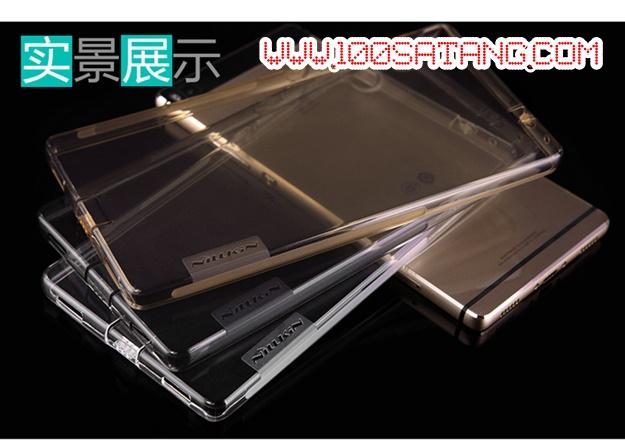 (385-053)เคสมือถือ Case Huawei P8 พรีเมี่ยมเคสนิ่มใสบางสไตล์ Nillkin Nature