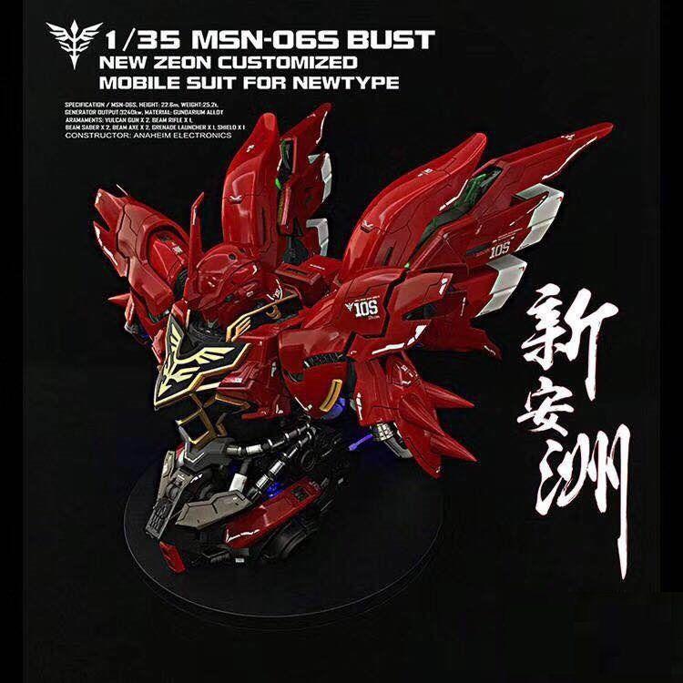 Yihui Sinanju 1//35 Scale MSN-06S Bust Model Kit Suit For Newtype
