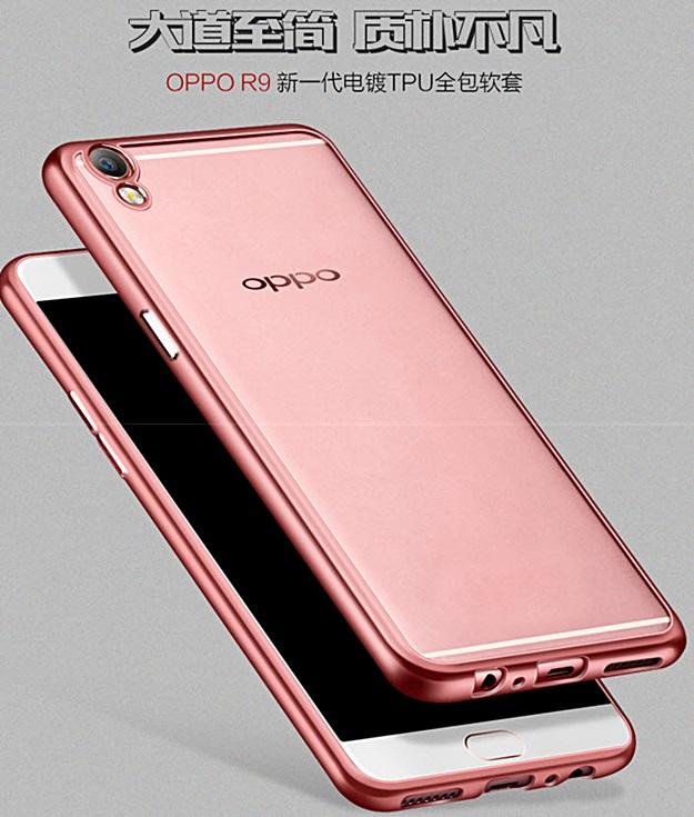 (025-178)เคสมือถือ Case OPPO F1 Plus (R9) เคสนิ่มใสขอบชุบแววพื้นหลังกันรอยนิ้วมือ