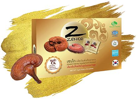 เซนโกหลินจือมิน(Zengo) เห็ดหลินจือแดง สกัดแบบผง