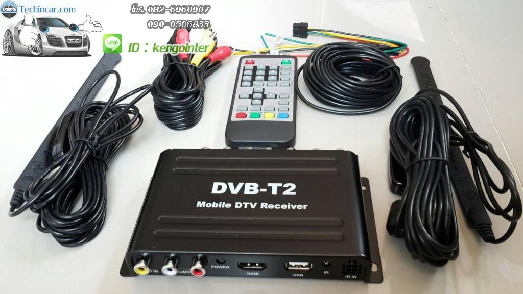 กล่องดิจิตอลทีวี ติดรถยนต์ DTR1501-TL